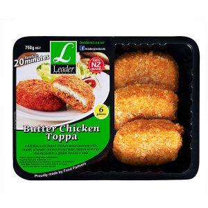 先鋒咖喱雞肉餡餅 1